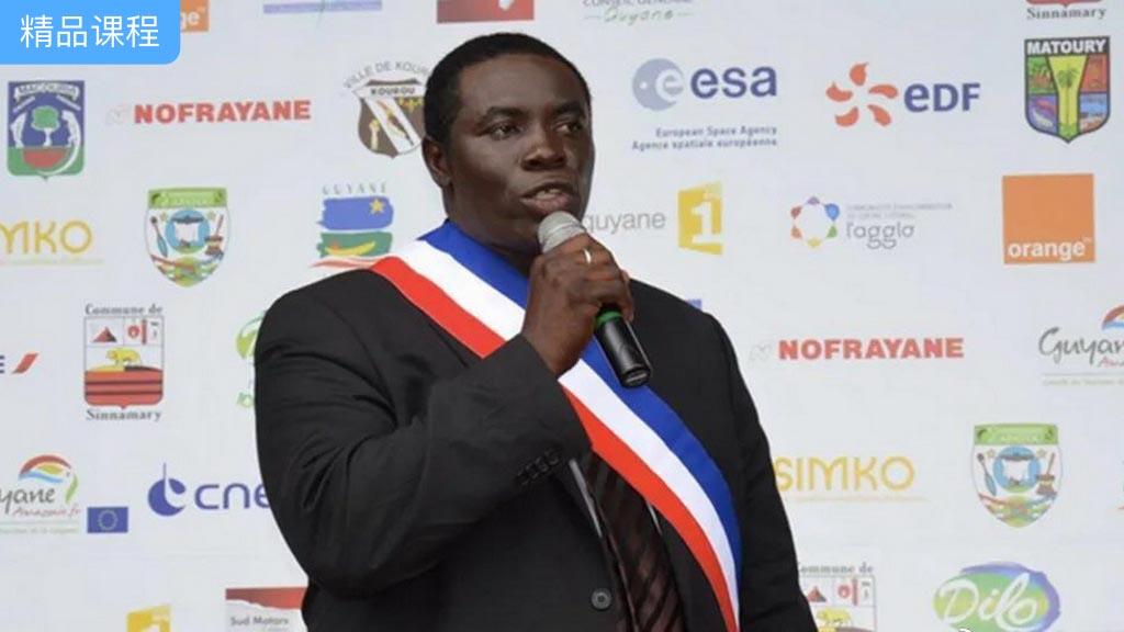 每日外刊精读:法国一市长在过海关时竟因藏毒品被捕?
