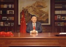 国家主席习近平新年贺词