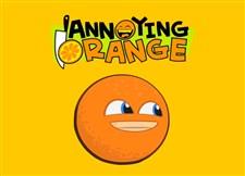 烦人的橙子