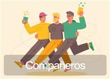 新版Compañeros
