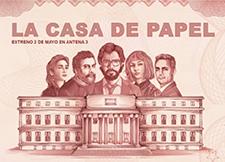 《纸钞屋》幕后
