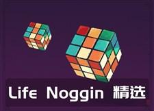 Life Noggin 科普精选(双语)