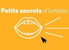 艺术家的小秘密