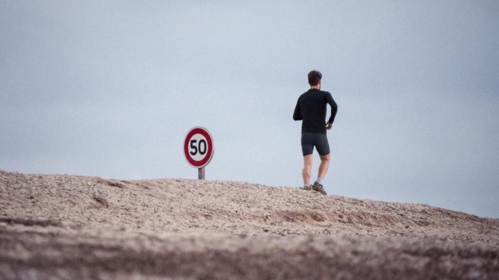 法语小科普:为了保健,真的需要每天走上一万步吗?