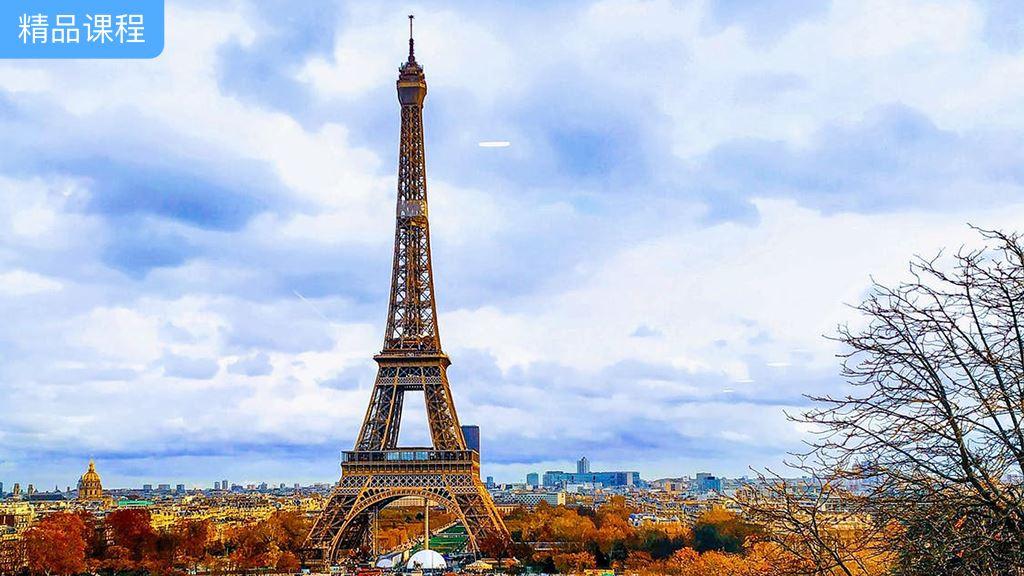 巴黎的天空下,飘扬着一首香颂📯