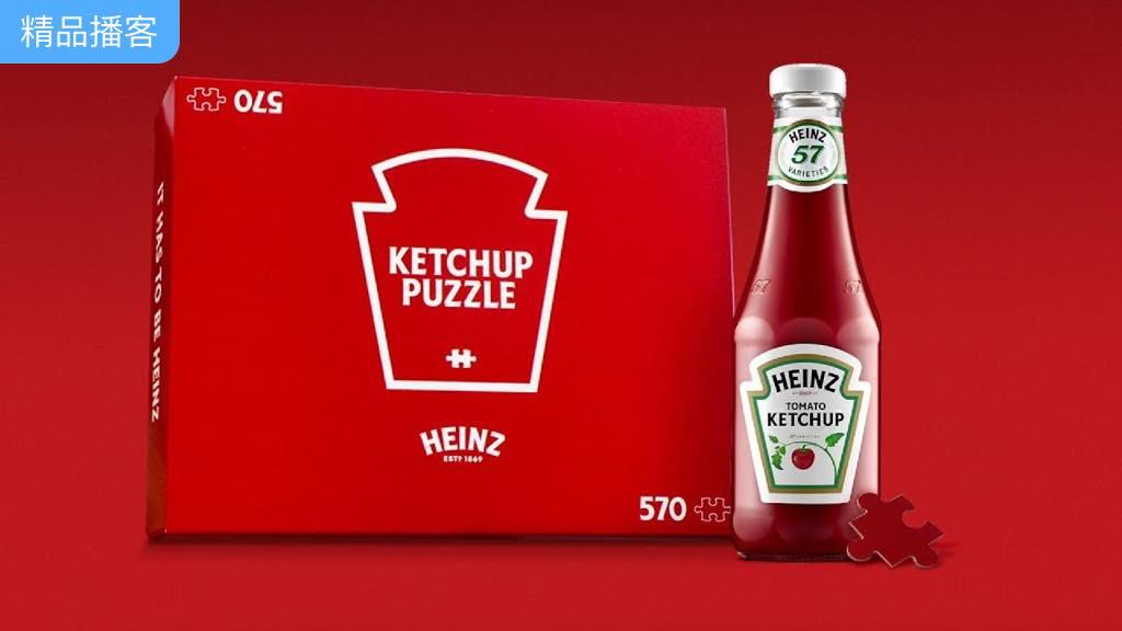 每片都是番茄红!亨氏番茄酱推出570片拼图