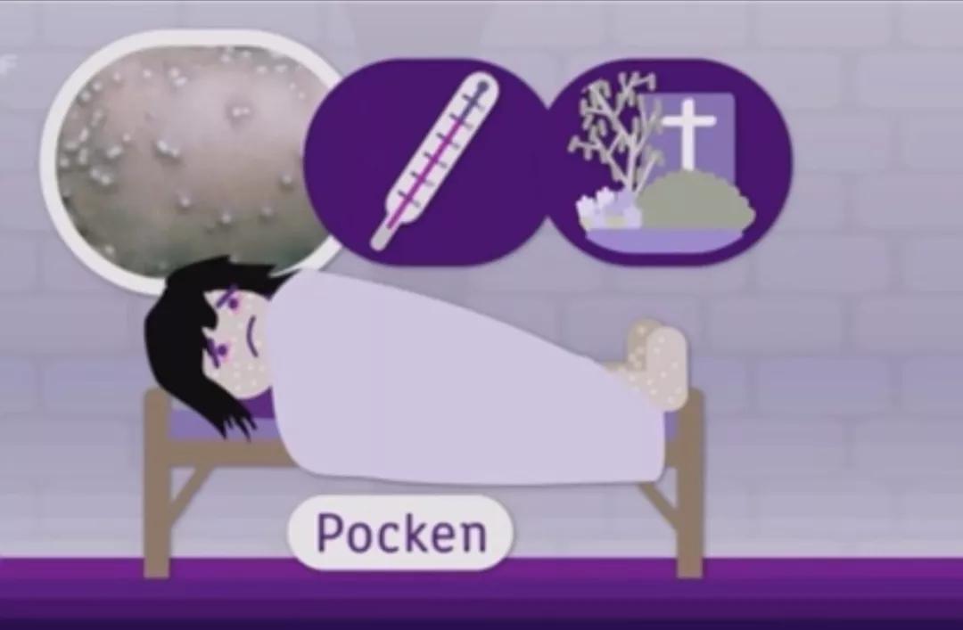 科普驿站:预防疾病要知道,疫苗是如何诞生的~