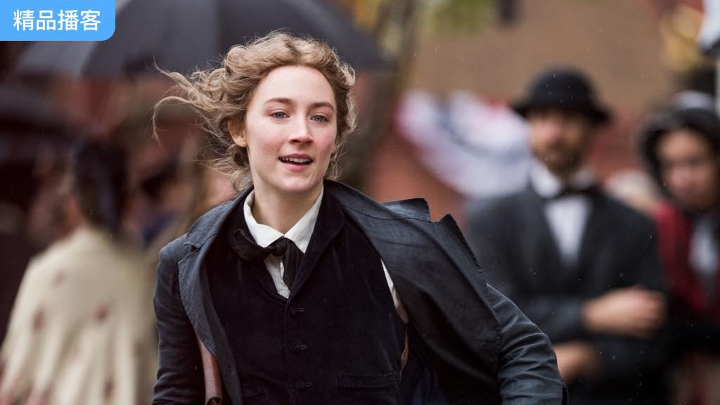 看电影《小妇人 》学英语:于琐碎生活中,探讨女性独立