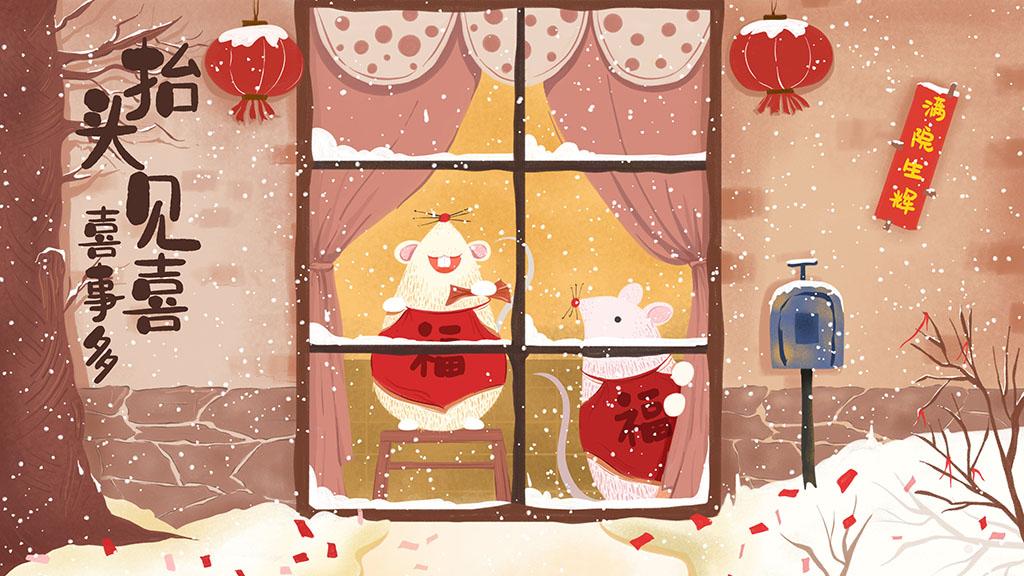 新年快樂!屬鼠的人太完美?來看法國人戲說十二生肖~??