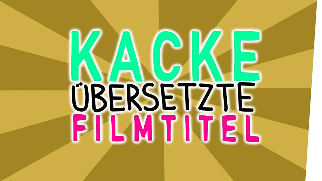 笑翻了~ 当你把电影名翻译成德语