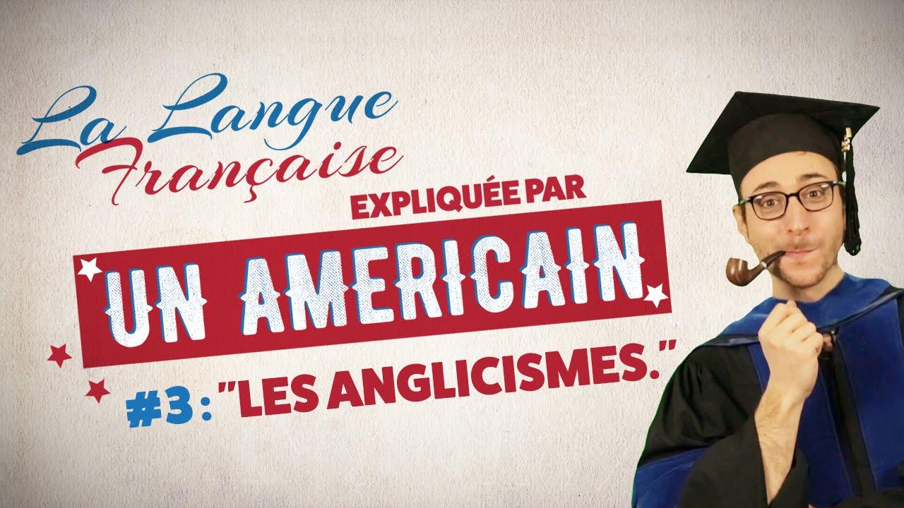 美国人吐槽法语中来自英语的外来语