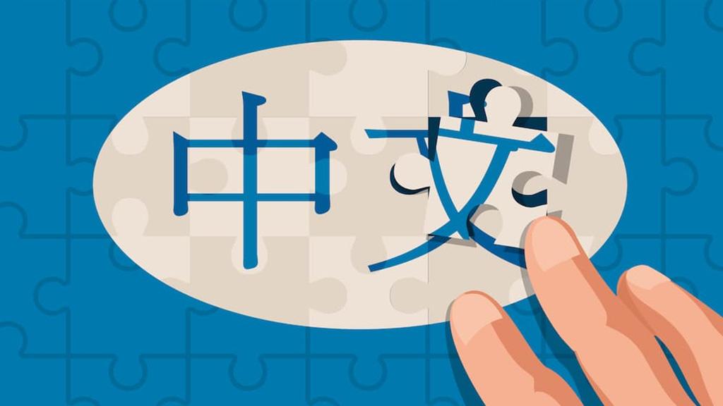 中文难学吗?听听德国人怎么说